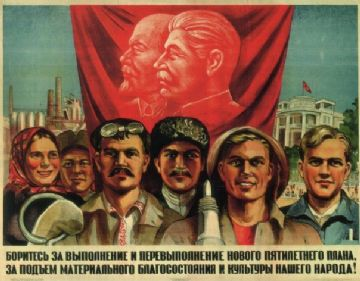 Russain poster - Fight for the achievement and over-achievement of a new five-year plan...